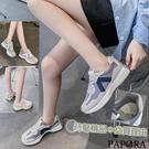 PAPORA復古經典休閒鞋布鞋KS578