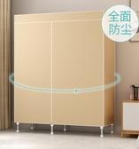 簡易衣櫃布藝布衣櫃鋼管衣櫥