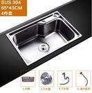 廚房304不銹鋼水槽單槽 一體成型加厚洗...