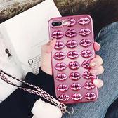 [24H 現貨] 蘋果 iphone 6/6s/7/8 plus ix 金屬風3D 立體 電鍍 紅唇 手機殼 軟殼 保護套