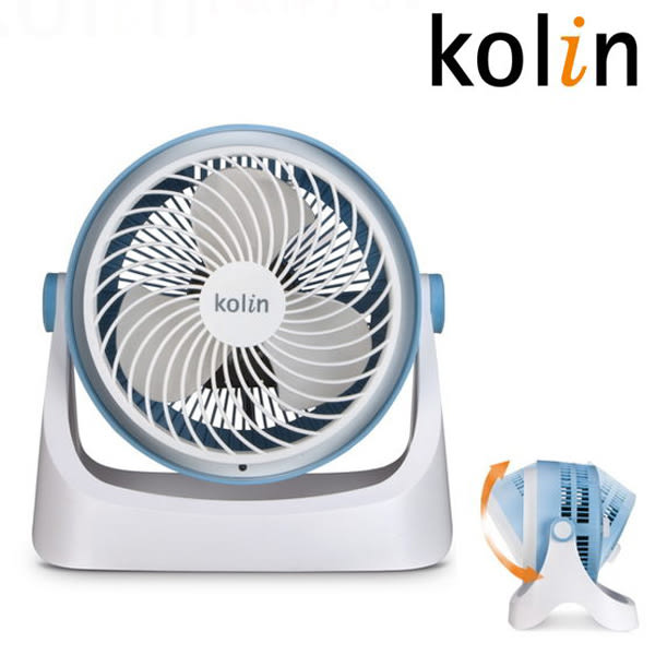 Kolin 歌林9吋空氣循環扇 KFC-MN977