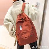雙肩包女2019新款日韓版森系簡約潮大學生帆布背包古著感少女書包 滿天星