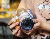 相機Canon/EOS 200D 18-55 入門級 單反照相機 白色數碼高清旅游 免運Igo