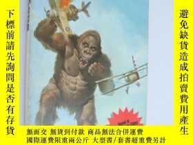 二手書博民逛書店KING罕見KONG (Now a Mammoth Film E