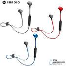 美國 Purdio OPAL EX60 防水藍牙無線耳機 公司貨一年保固