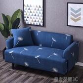 雅恩彈力沙發套全包全蓋組合L沙發墊布藝簡約現代沙發罩巾四季