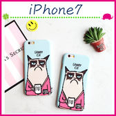 Apple iPhone7 4.7吋 Plus 5.5吋 不爽貓手機套 臭臉貓咪保護套 可愛卡通手機殼 PC保護殼 磨砂硬殼