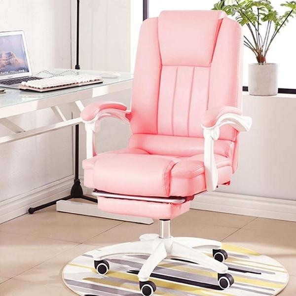 電競椅 電腦椅主播椅子舒適直播椅家用游戲椅簡約電競轉椅升降老板辦公椅 汪汪家飾 免運