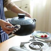 川島屋 釉下彩復古日式家用砂鍋耐高溫陶瓷湯鍋燉鍋煲湯砂鍋GJ-6YYP 盯目家