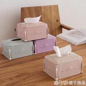 創意歐式家用客廳簡約紙巾盒面紙盒抽紙餐巾紙茶幾桌面北歐收納盒 橙子精品