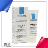 La Roche-Posay 理膚寶水 脂質平衡調理乳 40ml【巴黎丁】