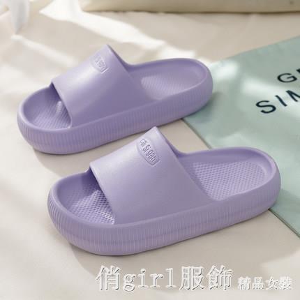 拖鞋 拖鞋女室內居家用厚底防滑浴室軟底靜音防臭情侶男士涼拖鞋 俏girl