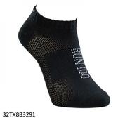 Mizuno Socks [32TX8B3291] 男襪 運動 慢跑 路跑 薄底 裸襪 黑白 25-27cm