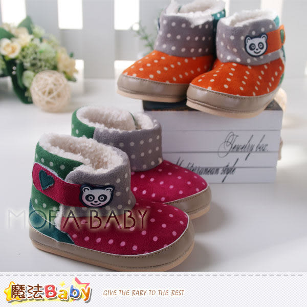 零碼特價出清兒童雪靴/寶寶鞋(紅.桔) 女童鞋 魔法Baby