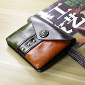 全館83折 創意拼接零錢包男硬幣包真皮短款錢包雙層女式卡包頭層牛皮皮夾子