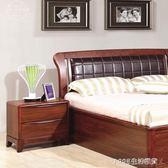 床頭櫃 好戰友 現代中式實木床頭櫃 簡約床邊櫃 頭櫃床邊收納櫃 igo 1995生活雜貨