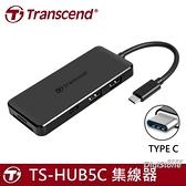 【0元運費 】創見 集線器 HUB 讀卡機 六合一多功能 TS-HUB5C USB3.1 Type-C HUB 集線器+讀卡機X1