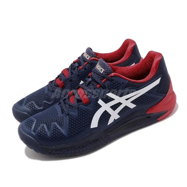 Asics 網球鞋 Gel-Resolution 8 男鞋 專業款式 運動鞋 【PUMP306】 1041A079400