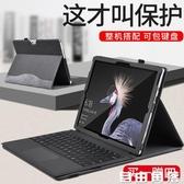 雙如微軟surface book2平板保護套13.5英寸筆記本電腦包15寸電腦皮套 自由角落