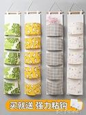 掛袋牆上掛袋門後收納袋袋子小布袋牆掛式儲物袋可愛掛兜布藝多層 多色小屋