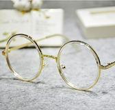 眼鏡框  經典圓框眼鏡平光可愛圓形