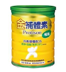 金補體素 植醇奶粉900g【全成藥妝】
