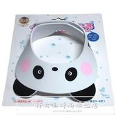 寶寶感溫洗頭帽 熊貓 兒童浴帽 洗澡帽 遮陽帽『韓女王』