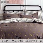 夢棉屋-活性印染雙人鋪棉床包兩用被套四件組-卡洛斯