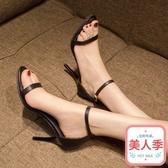 高跟涼鞋網紅黑色高跟鞋女夏季新款百搭性感細跟一字扣帶氣質露趾涼鞋