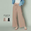 限量現貨◆PUFII-寬褲 顯瘦坑條花苞...