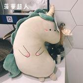 (萬聖節)可愛恐龍公仔女孩抱著睡覺娃娃懶人柔軟抱枕韓國搞怪娃娃毛絨玩具