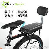 自行車坐墊 自行車後坐墊載人山地車後座墊舒適兒童座椅配件騎行裝備 玩趣3C