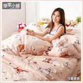 被套 / 雙人【可愛家族】100%精梳棉,精緻車工,戀家小舖台灣製AAS202