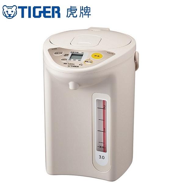 【虎牌】微電腦電熱水瓶3公升 PDR-S30R-CX
