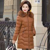 中老年女裝冬裝棉衣媽媽羽絨棉服中長款外套中年人冬季棉襖YYJ 青山市集