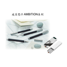 Faber-Castell 輝柏 成吉思汗 AMBITION 纖維筆桿自動鉛筆