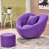 滬愛心沙發 懶人沙發 可愛休閒沙發創意臥室沙發單人沙發igo 享購