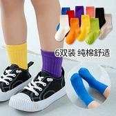 襪子兒童襪子純棉春秋薄款女童潮襪 糖果色男童 彩色 寶寶襪童趣屋