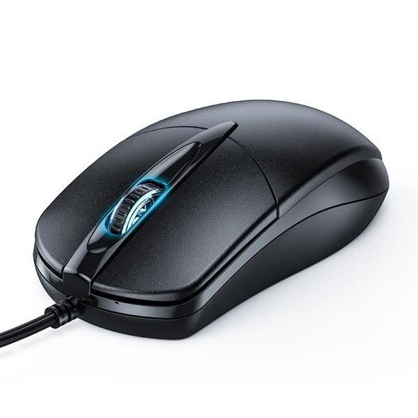 滑鼠有線靜音無聲USB家用辦公臺式