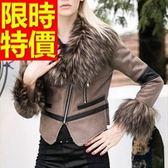 皮衣外套-金屬風嚴選熱銷韓風女機車夾克63v50[巴黎精品]