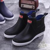 夏季雨鞋男低筒防滑短筒雨靴工作鞋耐磨時尚膠鞋釣魚洗車防水套鞋 自由角落