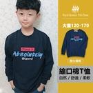 藏青色縮口長袖棉T恤 [2649] RQ POLO 秋冬款 中大童120-170碼