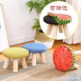 小凳子實木家用小椅子時尚換鞋凳圓凳成人沙發凳矮凳子水果小板凳