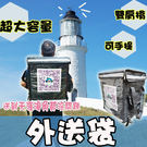 雙肩揹外送袋 外賣箱外送包 機車外送箱保溫包 【訂製LOGO款】 | OS小舖