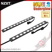 [ PCPARTY ] 恩傑 NZXT HUE 2 Underglow RGB 機殼底部燈條 20cm(2入) AH-2UGKD-B1