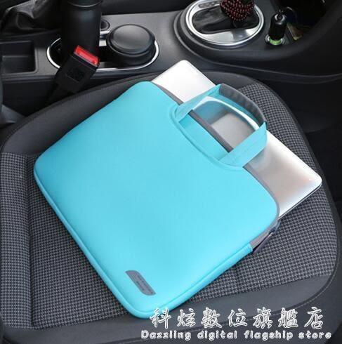 蘋果電腦包11寸14英寸15.6macbook air13筆記本13.3內膽包手提女