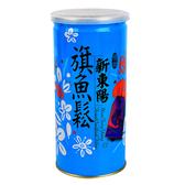 新東陽精緻旗魚鬆270G【愛買】
