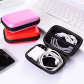 【長形耳機包】手機3C配件耳機傳輸線充電器硬幣收納包 整理包 隨身包 防震包 零錢包