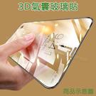 【3D氣囊玻璃保護貼】VIVO Y17、 Y15、Y12 6.35吋 手機螢幕保護貼/高透貼硬度強化防刮保護 -ZW