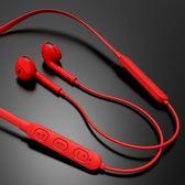 蘋果藍牙無線耳機iPhone7plus/